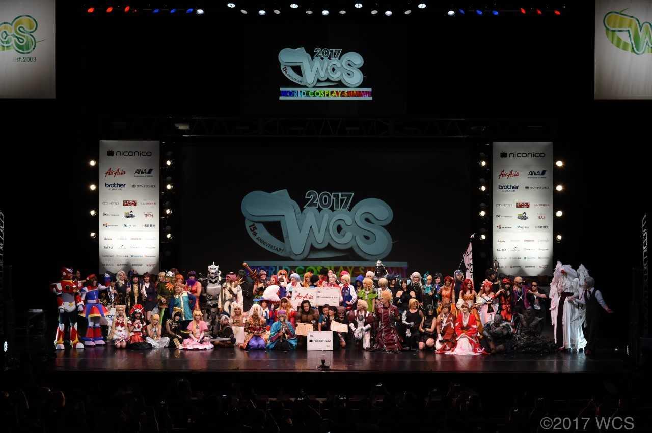World Cosplay Summit 2017