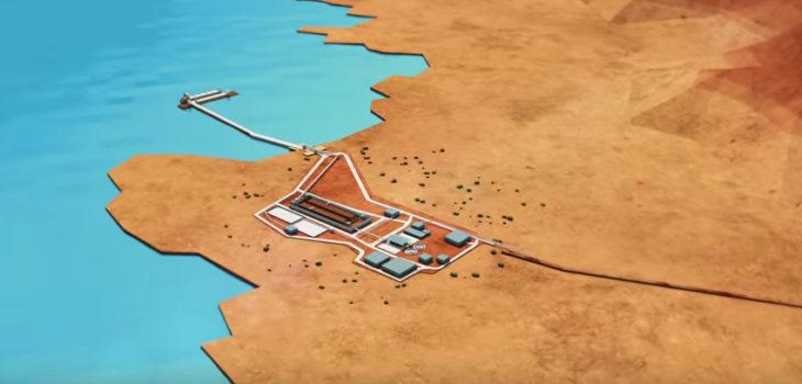 Proyecto Minera Dominga