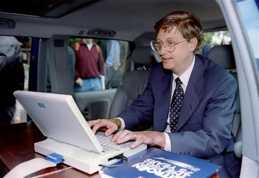 Bill Gates | 4enoch.org