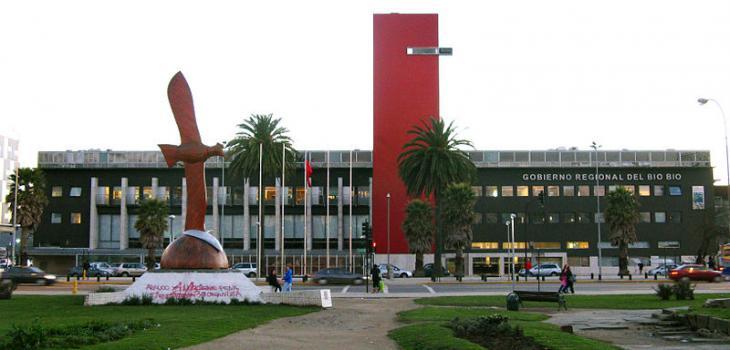 Archivo | Gobierno Regional