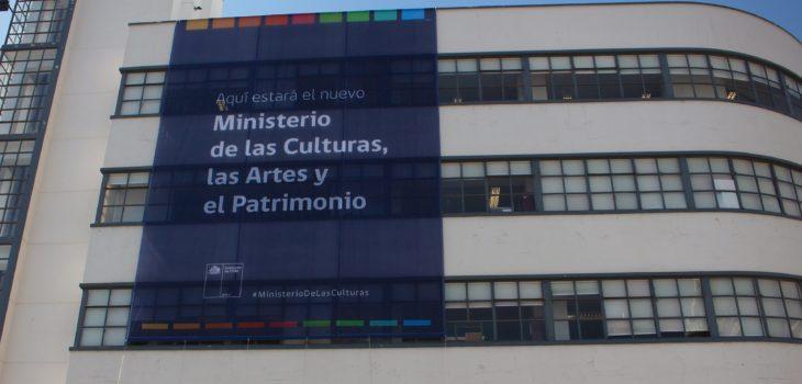 www.cultura.gob.cl