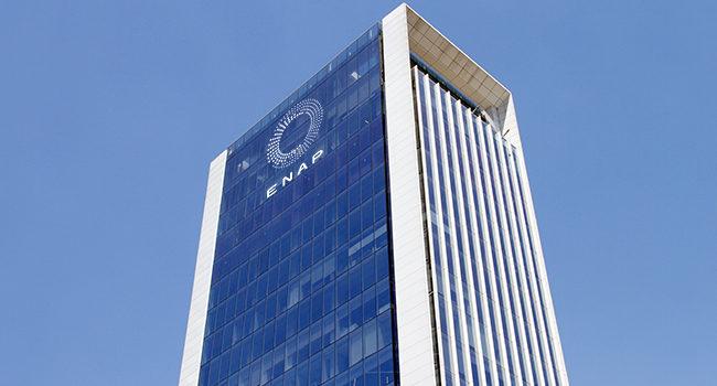 Nuevo edificio donde ENAP arrienda sus oficinas corporativas | Fuente: enap.cl