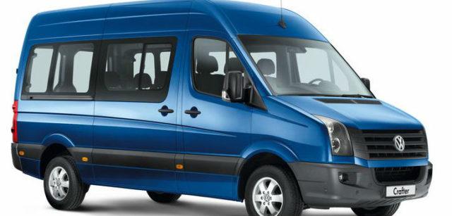 Volkswagen | www.volkswagen-vehiculocomercial.cl