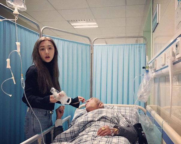 Fu Xuewei | Daily Mail