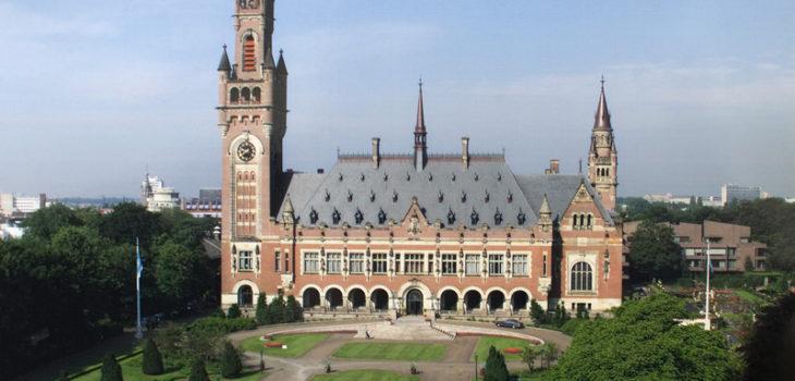 Corte Internacional de Justicia | Wikipedia (CC)