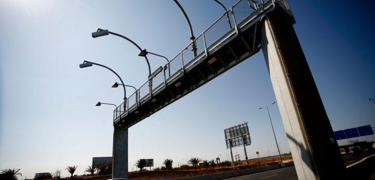 Cobro De Tag En Autopista Santiago Lampa Se Posterga Para El