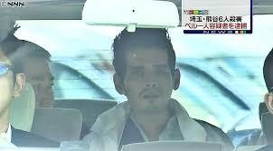 Peruano es condenado a muerte en Japón por el asesinato de seis personas en Tokio