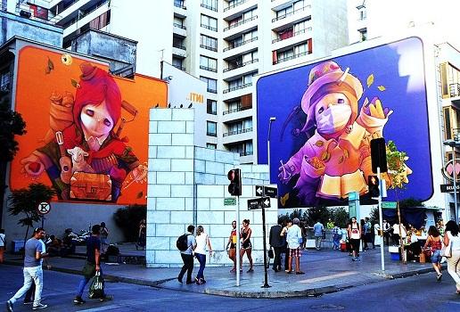 Festival Urbano Barrio Arte (c)