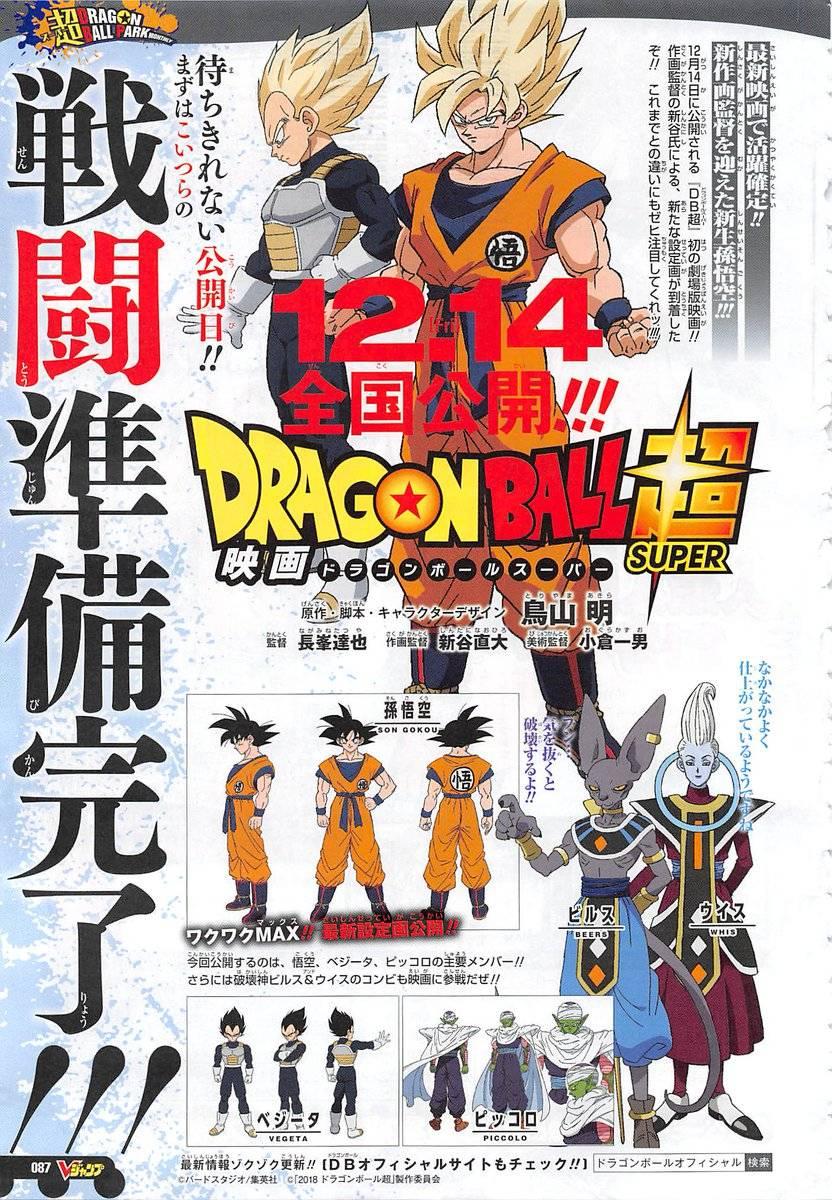 Dragon Ball Super Así Lucirán Gokú Vegeta Y Otros Personajes En La
