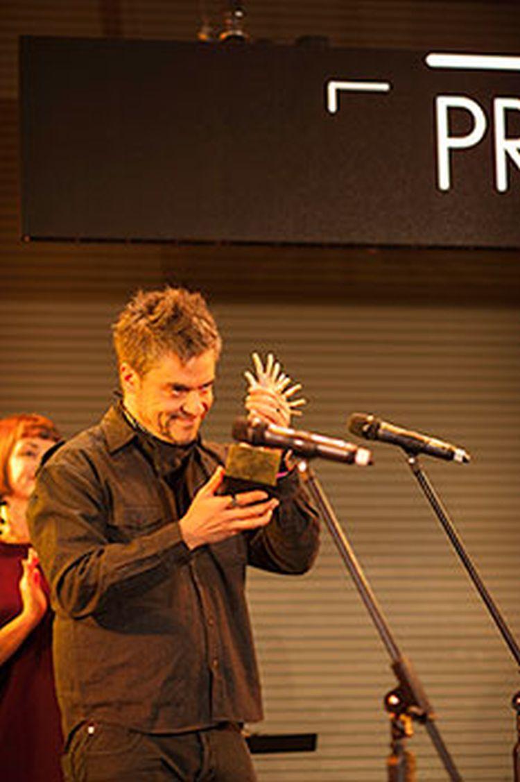 Premios Pulsar 2018