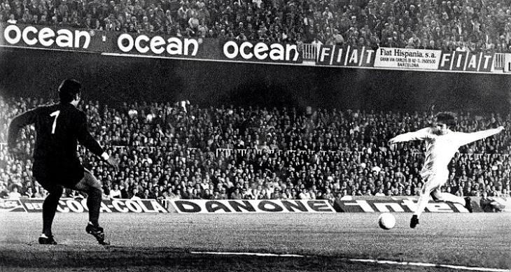 Leeds en la década del setenta, jugando torneos internacionales | Agence France-Presse