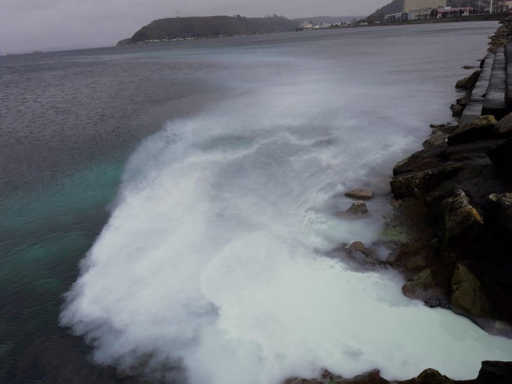 Gobernación Marítima de Puerto Montt