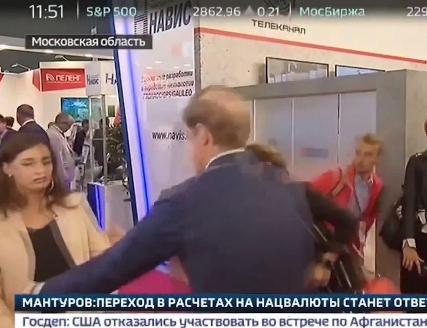 Captura | Russia 24