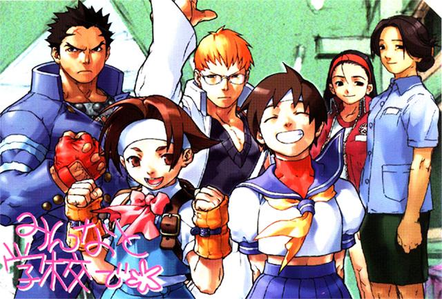 Rival Schools | Capcom