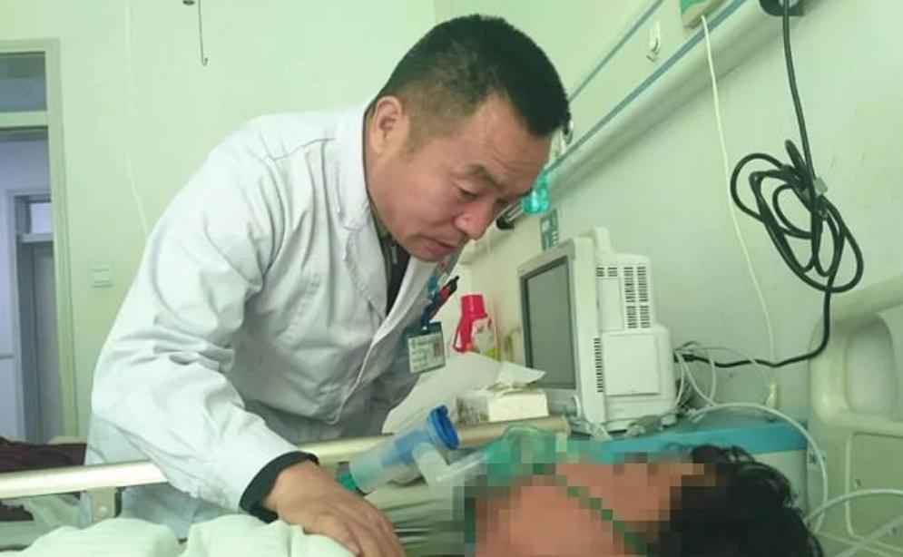 Hospital Urumqi