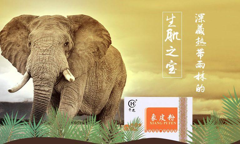 Embalaje que detalla productos de piel de elefante con la marca de SINO-TCM/Beijing Huamiao. Imagen cortesía de Elephant Family
