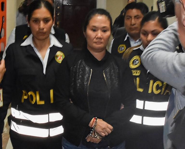 AFP | Poder judicial de Perú