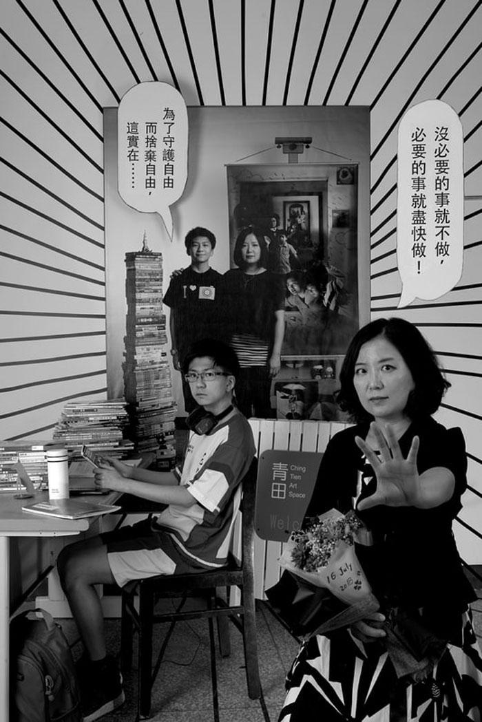 Annie Wang | 2018