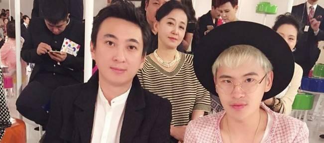 Wang Sicong a la izquierda   Instagram
