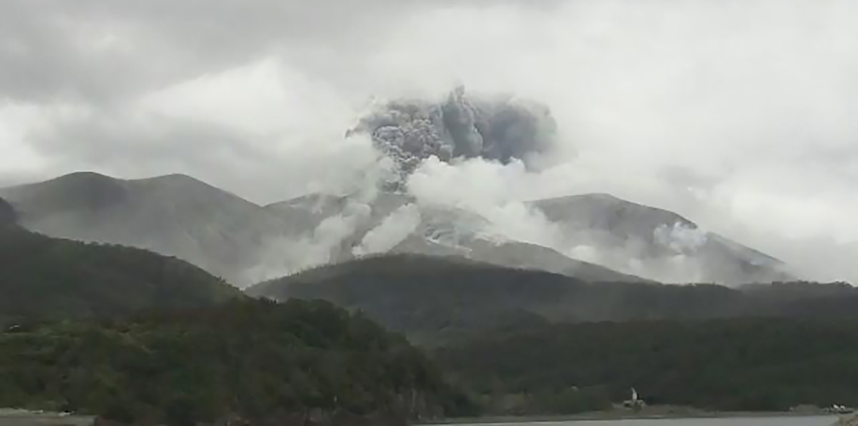 Japan Meteorological Agency | Agence France-Presse