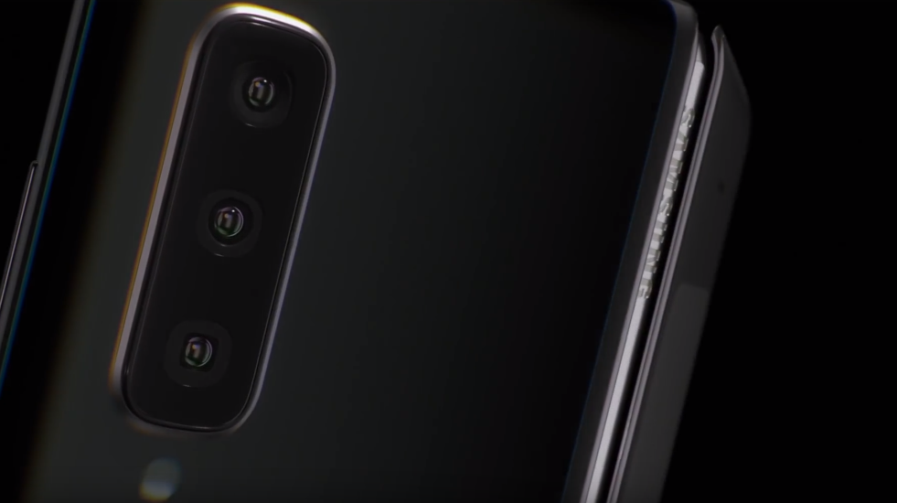 El Galaxy Fold contará con seis cámaras | Samsung