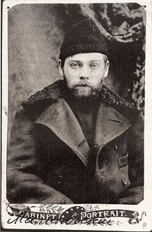 Alexander Bogdanov en 1904 (CC) Wikimedia Commons