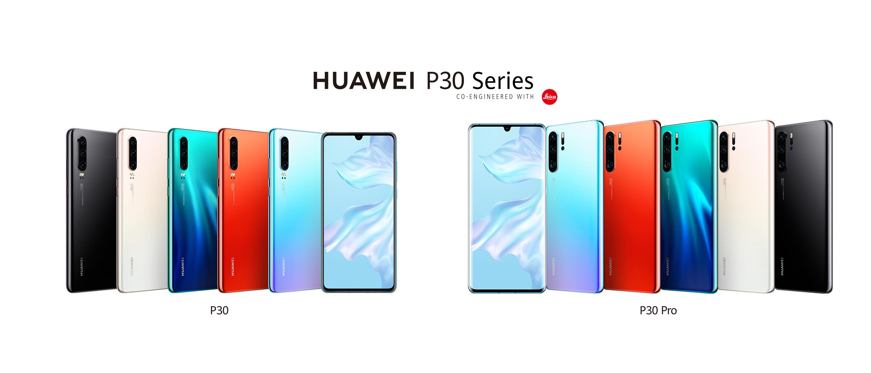 Nueva serie P30