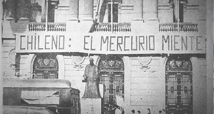 El diario de Agustín, Cineteca Nacional de Chile (c)