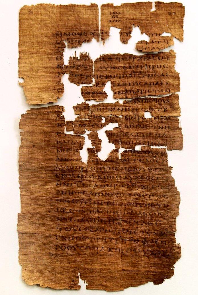 Restos de pipro del Evabgelio de Judas | Wikimedia Commons