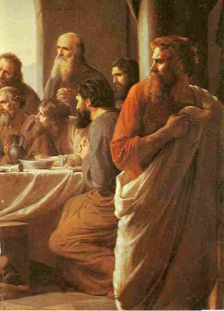 Judas, la traición | Wikimedia Commons