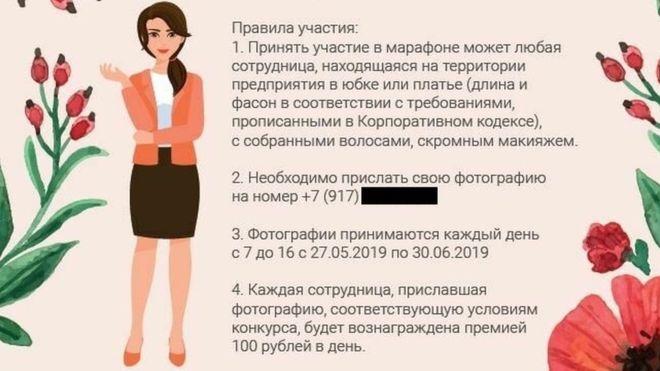Publicidad difundida en redes sociales   Tatprof