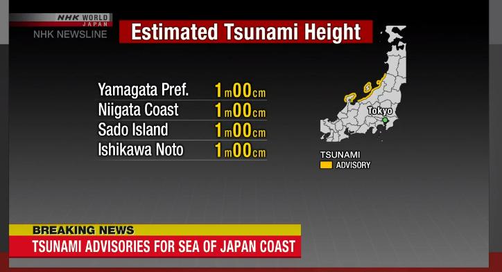 Captura NHK.