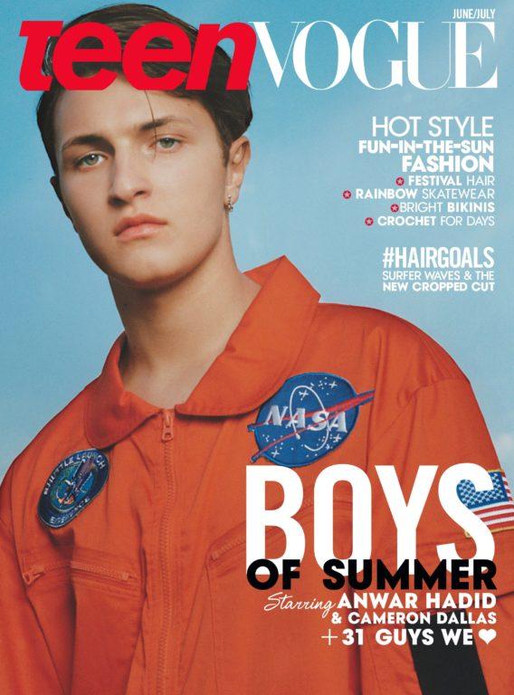 Anwar Hadid   Teen Vogue