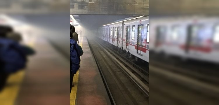 Linea 1 Del Metro Sufrio Problemas Luego Que Pasajeros Reportaran