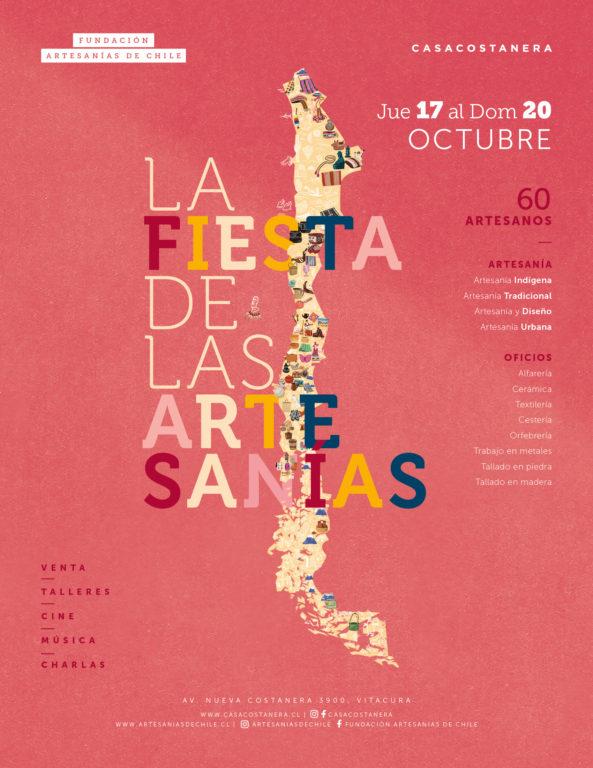 Afiche | Cedida
