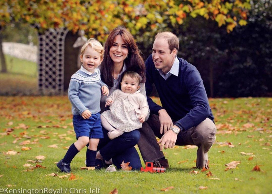 Kensington Royal | 2016