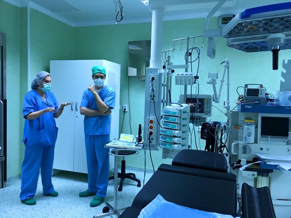Hospital Floreasca | Imagen referencial
