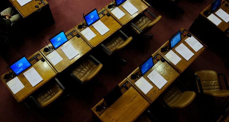 Camara de Diputados | Pablo Ovalle | Agencia Uno