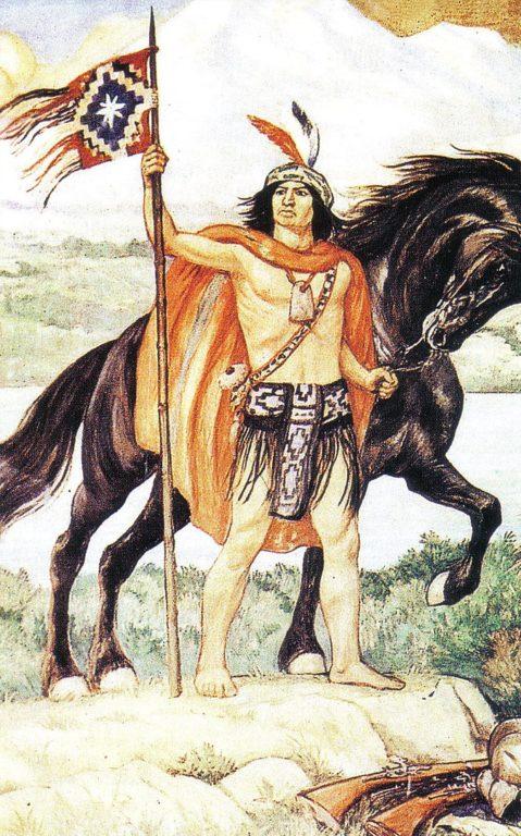 Lautaro (de Pedro Subercaseaux) | Wikipedia