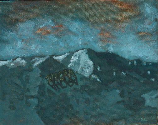 """""""Ahora"""""""", de Coco González Lohse, óleo sobre cartón entelado de 12x15 cm. Isabel Croxato Galería (c)"""