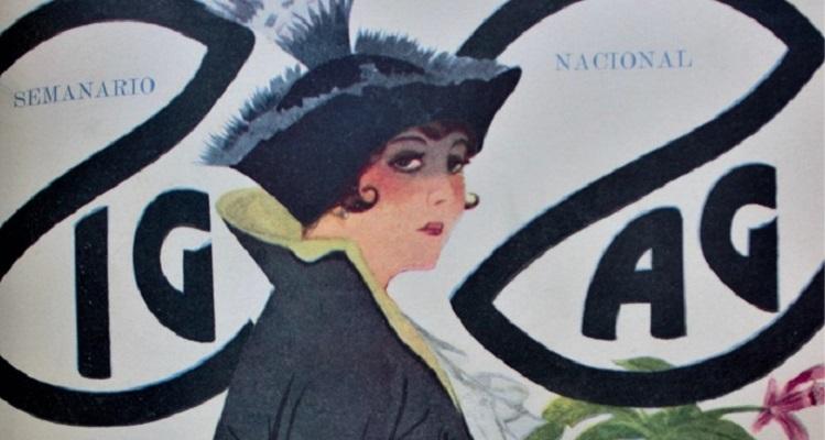 Muestra: Mujeres, Ideología e Imagen, Biblioteca Patrimonial Recoleta Domínica (c)