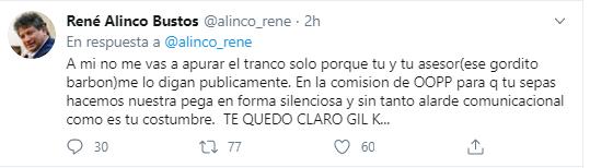 alinco-1