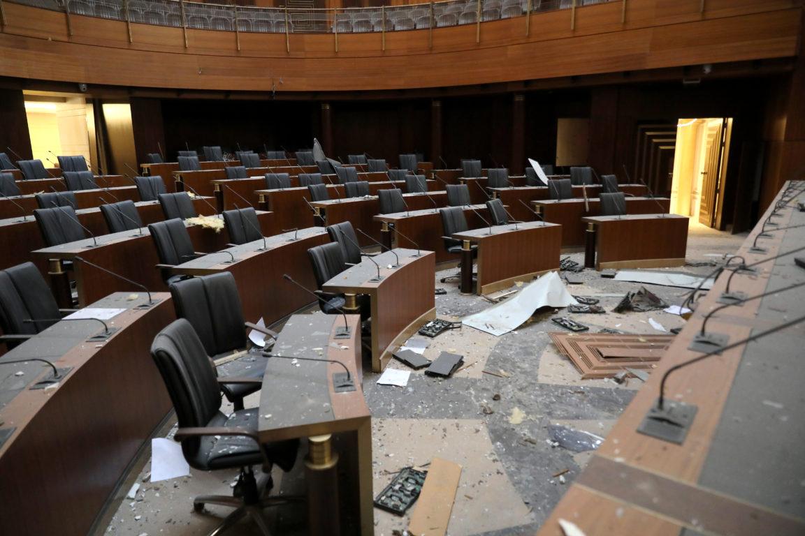 Parlamento del Líbano | Agence France-Presse