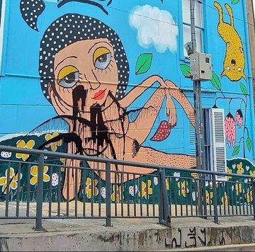 mural Mon Laferte